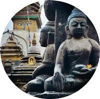 Shree-Gha-Katmandu