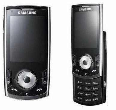 Samsung I560 Flash File