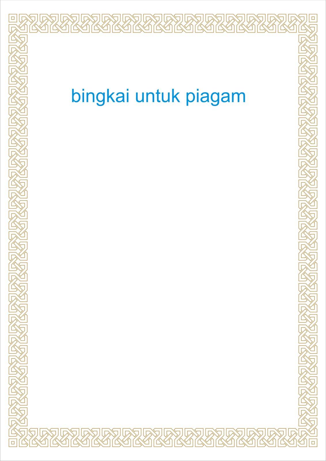 Bingkai Untuk Piagam Spesialis Kartu Undangan Gudang Download