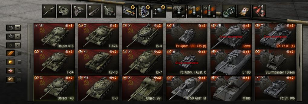 xvm карусель танков