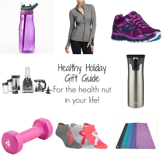 Healthy Holiday Gift Guide- for the health nut in your life!