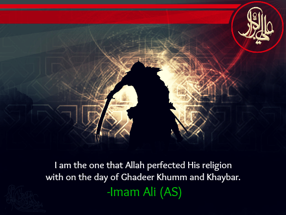 I am the one that Allah perfected His religion with on the day of Ghadeer Khumm and Khaybar.