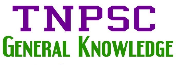 TNPSCGK.NET | TNPSC Study Materials | TRB TET Requirements