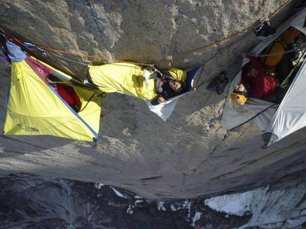 أسرّة متسلقي الصخور... image026-717570.jpg