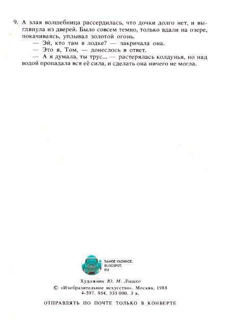 Наборы открыток СССР