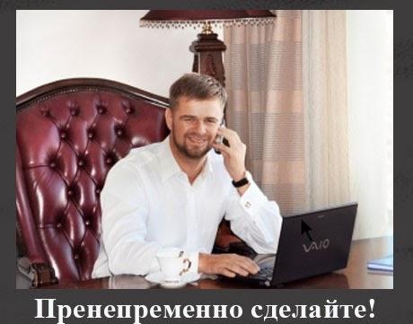 Бизнес блоги