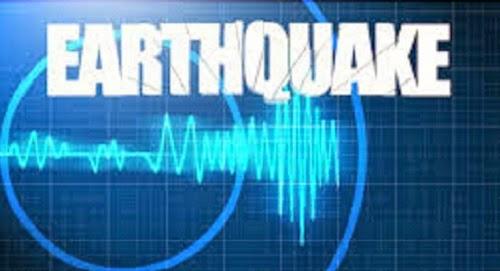 Gempa Bumi 6 6 Magnitud Gegar Dekat Panama