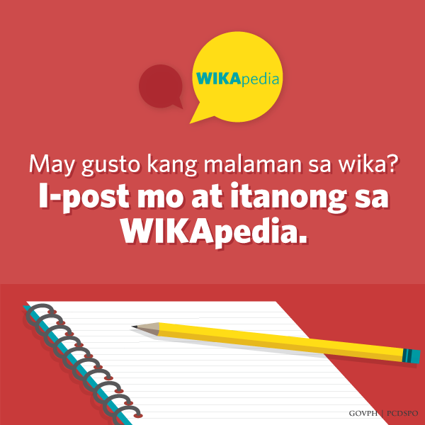 I Support: WIKapedia PH!