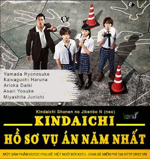 Kindaichi: Hồ Sơ Vụ Án Năm Nhất - Kindaichi: Shonen No Jikenbo N
