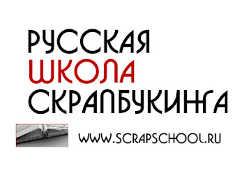 Перейти на сайт школы