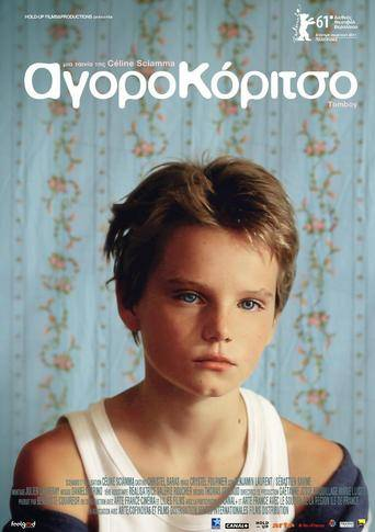 Tomboy (2011) ταινιες online seires oipeirates greek subs