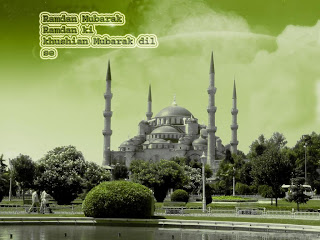 Beautiful-Ramdan-Mubarak-Photos