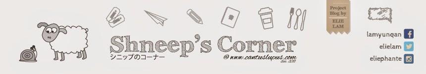 Shneep's Corner