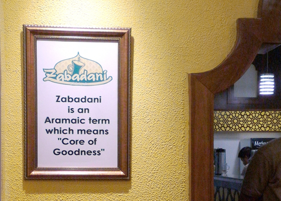 Zabadani Cafe and Restaurant, Davao City
