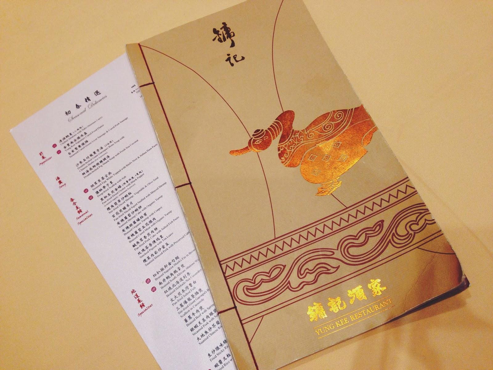 Yung Kee Restaurant Hong Kong Menu