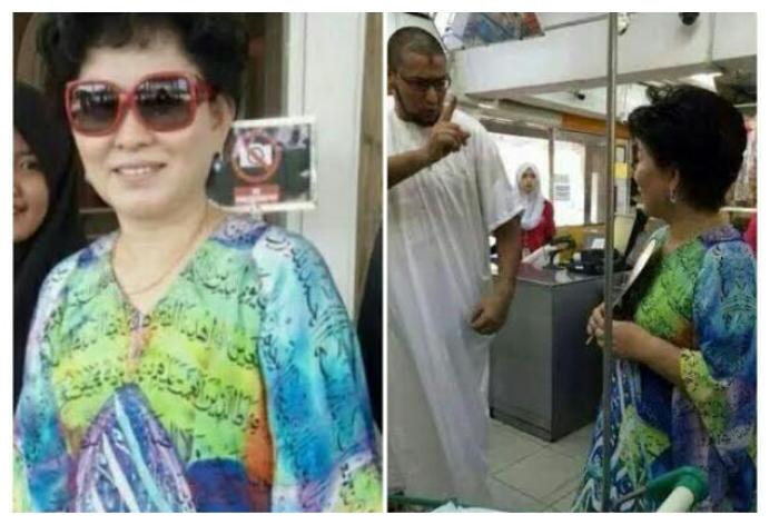 POLIS SEDANG SIASAT Gambar Wanita Kaftan Bertulis Ayat al Quran Jadi Viral