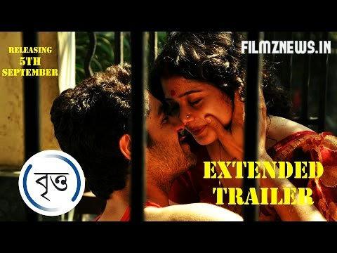 Britto (2014) Bengali Movie Trailer Video