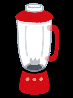 赤いミキサー・ブレンダーのイラスト