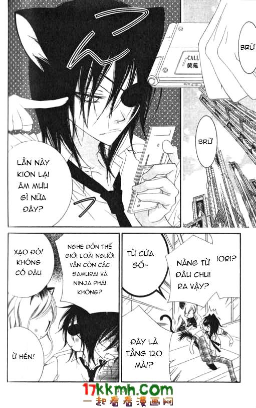 Monochrome shounen shoujo