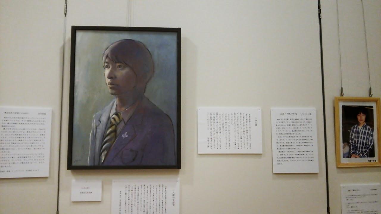 ロックの詩人 志村正彦展 web : 8月 2014 ロックの詩人 志村正彦展 web 「ロック