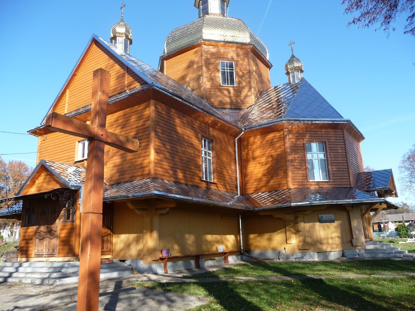 Добрівляни Дрогобицького району. Церква Покрови Пресвятої Богородиці
