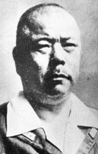 Lagenda Emas Yamashita