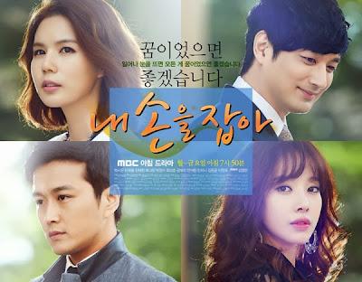hand korean drama terbaru dari korea terbaru tahun ini berikut