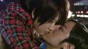 Ciuman tak disengaja