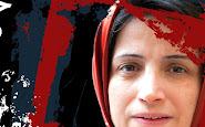 .ریشه یابی خشونت علیه زنان