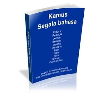 Kamus Segala Bahasa