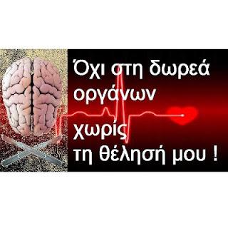 http://4.bp.blogspot.com/-29pToCio1Vc/UZx_gAUQPOI/AAAAAAAAV7g/UhAyZW223OU/s400/oxi_sti_dorea.jpg