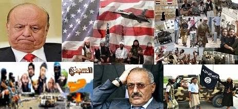 القاعدة في اليمن.. نشاط مرعب للولايات المتحدة