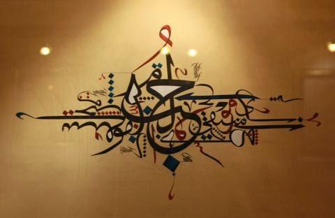 أدب عربي