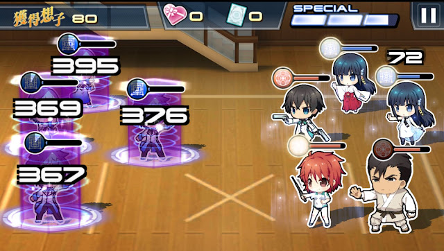 Screenshot 1 Mahouka The game Lost Zero