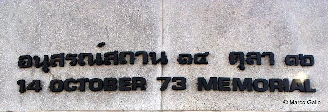 MEMORIAL 14 DE OCTUBRE 1973, BANGKOK. TAILANDIA