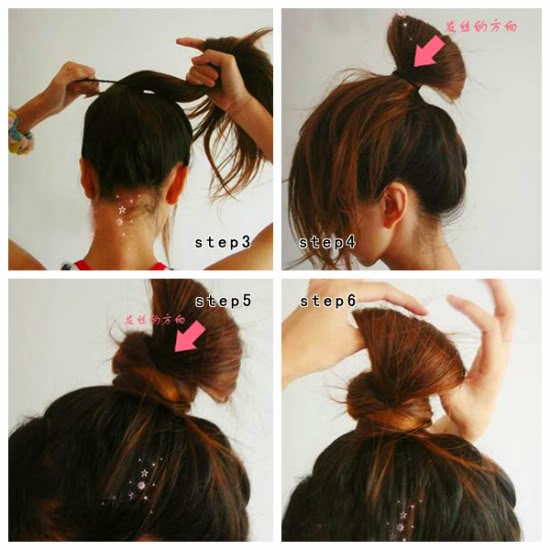 Cute Korean Girl Hairstyles