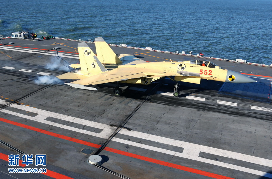 Defense Updates: First J-15 fighter lands on Liaoning ...