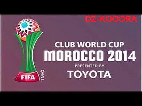 مواعيد مباريات كأس العالم للأندية 2014 بالمغرب