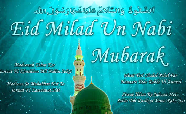 Happy Milad E Eid
