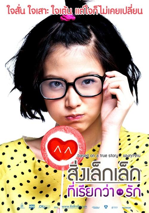 Phimchanok Luevisetpaibool as Nam