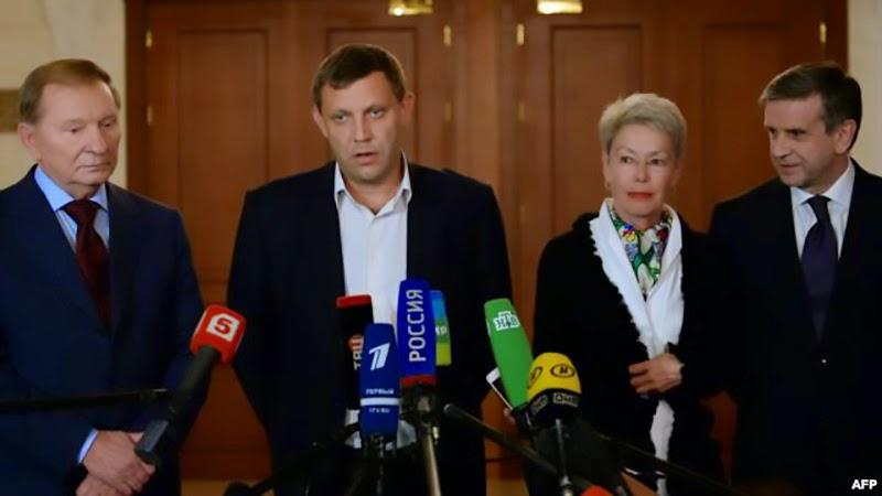 В Минске, в присутствии представителей ОБСЕ, подписан протокол о прекращении огня в Донбассе