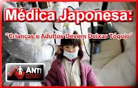 medica+japonesa.jpg (200×128)