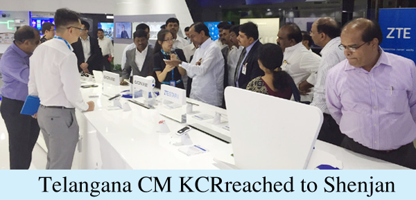 CM KCR reached to Shenjan