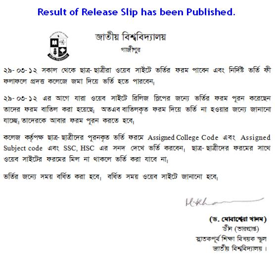 Images of Admission Result Release Slip And Form