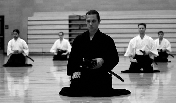 seibukan | What is iaido?
