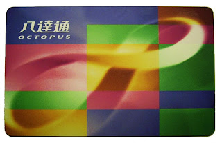 Hong Kong octopus travel card