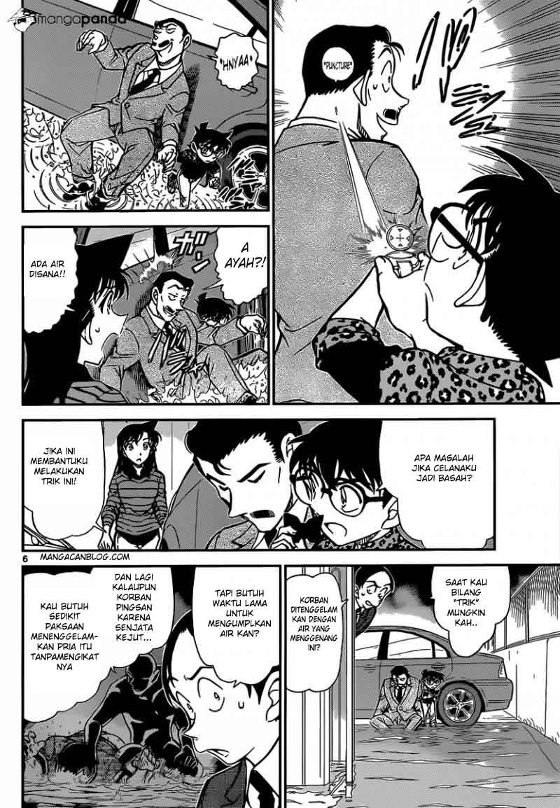 Komik detective conan 861 - seperti sihir 862 Indonesia detective conan 861 - seperti sihir Terbaru 5|Baca Manga Komik Indonesia|Mangacan