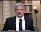 برنامج العاشرة مساءاً وائل الإبراشى - -  حلقة الإثنين 29-6-2015