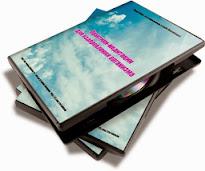 АКЦИЯ! 3 медитации для оздоровления!