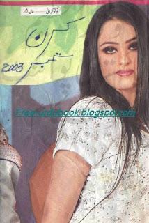 Kiran Digest September 2003